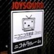 """""""歌ってみた""""動画を生放送「ニコカラルーム」JOYSOUND京橋にオープン"""