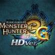 Wii U向け『モンスターハンター3(トライ)G』発売