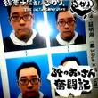 「綿菓子屋さん ふわり。」34のおっさん奮闘記―8月売上発表!―(9月2日~9月15日)