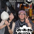 「綿菓子屋さん ふわり。」34のおっさん奮闘記――(9月17日~9月24日)