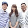 沢井美空、navy&ivoryヒット曲「指輪」へアンサーソング