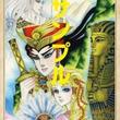 王家の紋章×ツタンカーメン展、細川智栄子が学者と対談