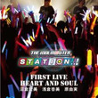 「THE IDOLM@STER STATION!!!」の初ライブを収録したBDが発売!沼倉愛美&原由実&浅倉杏美が送る感動のステージをもう1度!