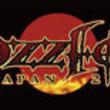 Ozzfestついに日本上陸、ヘッドライナーにBLACK SABBATHとSlipknot