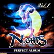 『NiGHTS(ナイツ)』シリーズのオリジナルサウンドトラックがiTunes Storeなどで配信開始