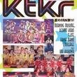 ハロー!プロジェクト夏のコンサートWkwk&KtkrがDVD化