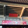 【アイドル】モー娘。新垣里沙&光井愛佳卒業ライブ徹底レポ!