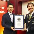 江崎グリコのポッキー、ポッキーのツイートでギネス世界記録に認定