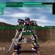 PS2アーカイブスに『電脳戦機バーチャロン マーズ』登場!