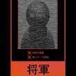 PS3版『カオスヘッド』シリーズ発売記念キャストコメント特集!【キャストコメント第3回】