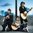 UNIST ニューシングル「13月のソラノシタ」発売であの番組がリターンズ