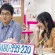 三上枝織さんがゲスト出演した声優生電話11月13日の回をレポート!