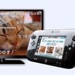 """Wii U向け無料ソフト""""ニコニコ""""の提供が決定、テレビ画面でニコニコ動画が楽しめる"""