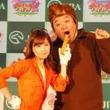 ネットで話題となったあの恋愛シミュレーションゲーム『ウマドンナ』が帰ってきた! 『My sweet ウマドンナ2 ~ウマすぐ Kiss Me~』記者発表会レポート!