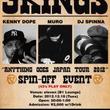 明日elevenでMURO、SPINNA、ケニー・ドープ競演