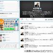 """永世棋聖の米長邦雄さん死去、公式ホームページには""""最後の言葉""""。"""
