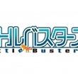『リトルバスターズ!』外伝となる公式ショートストーリーAndroidアプリ第三弾『リトルバスターズ!SS Vol.03 ある雨の日のこと』が配信開始!