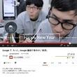 クオリティ高っ!Googleが贈る新年の挨拶動画が凄すぎる