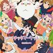 2013年冬アニメ『たまこまーけっと』 早くもCD及びBD/DVD情報公開!