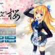 台湾マイクロソフト『Silverlight』の公式サイト藍澤光の制服姿が公開で可愛すぎ! オタク文化交流の切っ掛けに