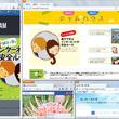 ブラウザ使いこなし術 Firefoxの便利アドオン&活用ネタまとめ【知っ得・まとめ】