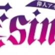 『偉人アイドルプロジェクト 歴sing♪』ドラマCD第3巻が2月27日発売! 全3巻の発売を記念した特典イベントも開催決定!