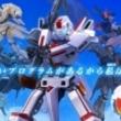 MMDによる初のロボットアニメ『直球表題ロボットアニメ』が放送スタート! なんとロボットのMMDモデルも公式HPで配布開始!