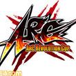"""アークシステムワークスの格闘ゲーム大会""""ARC REVOLUTION CUP""""が、2月16日より予選開幕"""