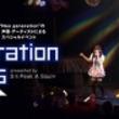 新田恵海、海保えりか他出演の「Neo generation Lives Vol.03 presented by S&Peak A Soul+」開催決定!特設サイトもオープン!