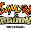"""『サムライ&ドラゴンズ』もれなくドリームキャストがもらえる!? """"いつやるの? やるなら、いまでしょ!""""キャンペーンが開催決定"""