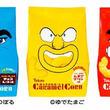 """漫画家×キャラメルコーン新作、ゆでたまごは""""たまごプリン味""""。"""