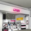 愛知県内で6店舗目「HMVイオンモール熱田」が4/18にオープン