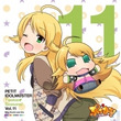 「PETIT IDOLM@STER Twelve Seasons!」Vol.11 星井美希&あふぅとVol.12 萩原雪歩&ゆきぽの試聴PVが公開!