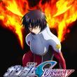 「機動戦士ガンダムSEED DESTINY」HDリマスター版ブルーレイBOX発売