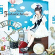 ゆかりん新曲「Fantastic future」ジャケット&収録曲公開