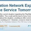 プレイステーションネットワークいよいよ復活か? 海外サイトに情報が載る