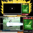 ニコニコ動画が『Zwatch』プレーヤー公開 コメントが波動に!