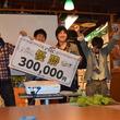 """ぬるぽちゃんへのプロデューサーバトンタッチも!""""PaperMan Championship 2013""""が開催"""