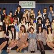 元AKB48 米沢瑠美と元宝塚 遥奈瞳がW主演する舞台「応!」が4月17日から開催! 初日ゲストは元SDN48 なちゅ!
