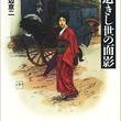 明治天皇の玄孫・竹田恒泰が選ぶ 「日本の伝統文化を楽しく学べる本」