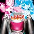 アニメ『直球表題ロボットアニメ』OP&ED、キャラクターソング集『関連曲集ロボットアニメ』6月26日発売決定!