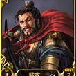 『三國志12』オンライン対戦用追加武将カード第13弾が配信