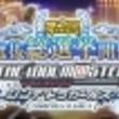 「Mobage」向けソーシャルゲーム『アイドルマスター シンデレラガールズ』にて、「第2回シンデレラガールズ選抜総選挙」の投票が開始!