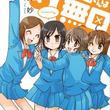 「森田さんは無口」TVアニメ化決定!7月より放送開始