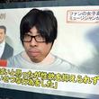 """あの""""お騒がせ歌い手""""が「ニコニコ超会議2」で再逮捕!?"""