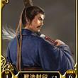 『三國志12』オンライン対戦用武将カード追加第14弾が配信