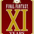 『ファイナルファンタジーXI』11周年を記念した特設サイトがオープン