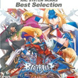 『ブレイブルー コンティニュアムシフト エクステンド』ベスト版が発売、『ブレイブルー クロノファンタズマ』の最新PVも公開