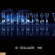 『ファイナルファンタジーV』の完全版リマスターアルバムが8月7日発売決定