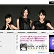perfumeの新譜『レーザービーム』が発売秒読み